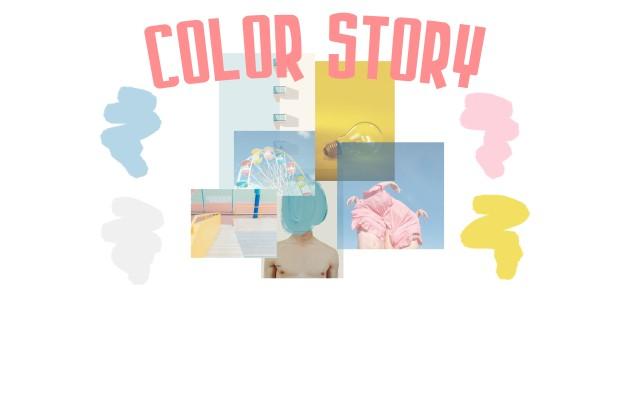 artificial color story